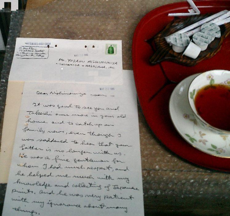 романтические письма знакомства